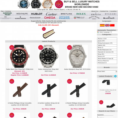 ARUM JEWELRY & WATCHES(Spain)|Timepeaks Watch Shop List