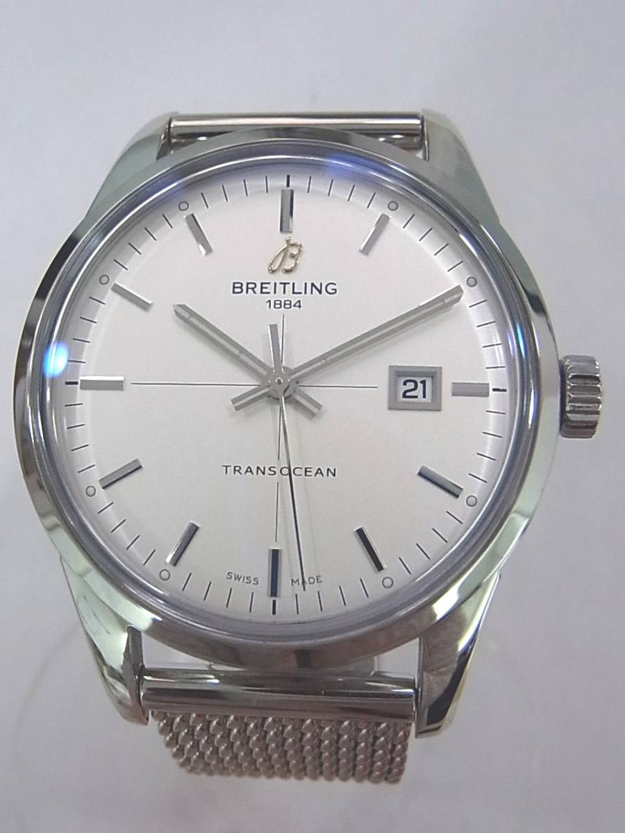 used breitling chronomat watches for sale